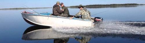 Новосибирская рыбалка