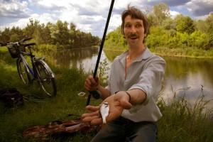 Современные средства для рыбной ловли