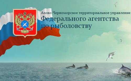 Нерестовый запрет в Ростовской области на 2018 год