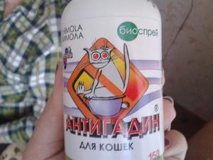 Антигадин спрей