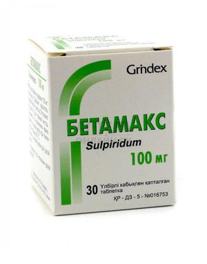 Бетамокс