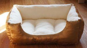 Удобный лежак с бортиками