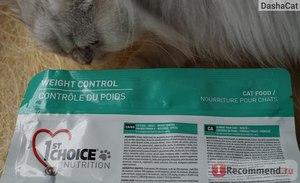 Royal Canin British shorthair 1кг на вес (для британцев
