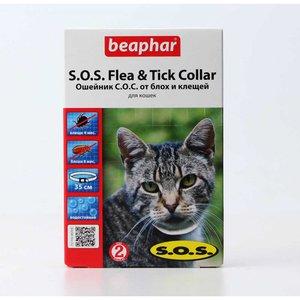 Ошейники для кошек против клещей и блох
