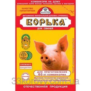 Состав домашнего комбикорма для свиней и поросят