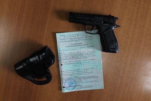 Как получить разрешение, на травматическое оружие