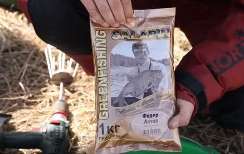 прикормка на карася Salapin Greenfishing