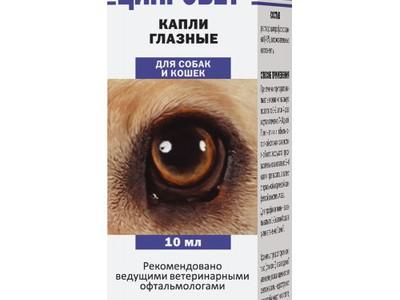 Ципровет эффективные капли при заболеваниях глаз у кошек и собак