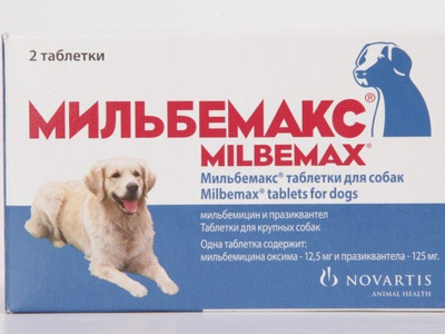 Мильбемакс для кошек и собак от глистов инструкция