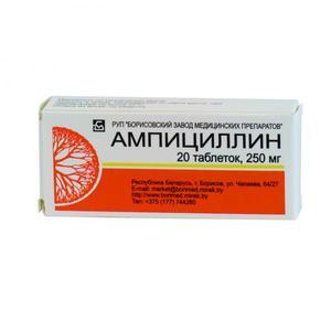 Средство Ампициллин